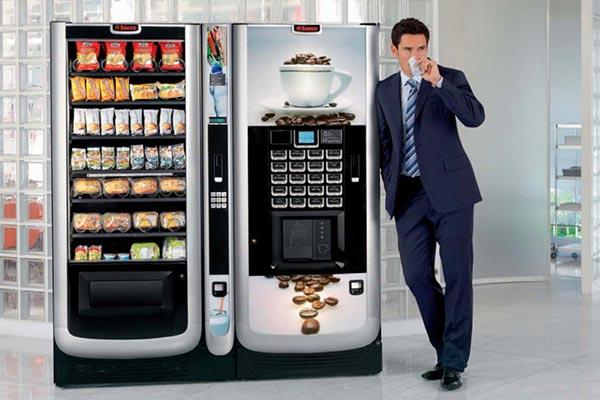 Кофейный аппарат