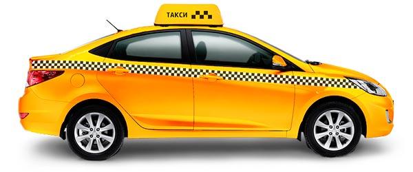 такси Зеленоград Солнечногорск